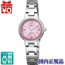 KH9-612-91 CITIZEN/REGUNO/ solar technical center / Lady's Lady's watch