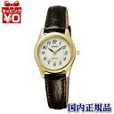 RL26-2081C CITIZEN/REGUNO/ solar technical center / Lady's Lady's watch