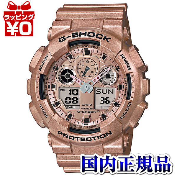 Casio no 5081 roulette how many numbers casio g shock ga 100 fandeluxe Choice Image