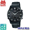 LCW-M170DB-1AJF Casio /LINEAGE wave solar world 6 stations mens watch / domestic regular products