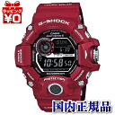 GW-9400RDJ-4JF Casio /G-SHOCK/G shock wave solar world 6 men's watch