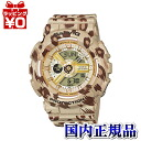 BA-110LP-9AJF Casio /BABY-G/ baby G LED light Lady's watch