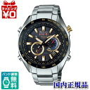 EQW-T620RB-1AJR Casio /EDIFICE / edifice wave solar world 6 mens watch