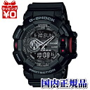 GA-400-1BJF G-SHOCK/G shock BIG CASE antimagnetic Watch (JIS class 1) CASIO Casio mens watches