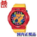 BGA-131-4B5JF baby-g and baby G Crazy Neon Series (crazy neon series) etched CASIO Casio men's watch