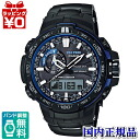 PRW-6000YT-1BJF PROTREK / protrek triple sensor Ver.3 radio solar world 6 CASIO Casio men's watch