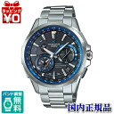 OCW-G1000-1AJF OCEANUS and Oceanus GPS HYBRID GPS hybrid radio solar world 6 CASIO Casio men's watch