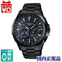 OCW-G1000B-1AJF OCEANUS and Oceanus GPS HYBRID GPS hybrid DLC coating CASIO Casio mens watches