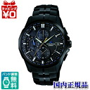OCW-S3000BL-1AJF OCEANUS and Oceanus Deep Blue DLC DLC coating CASIO Casio mens watches