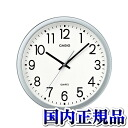 IQ-77-8JF Casio CLOCK clocks Office clocks