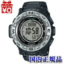 PRW-3500-1JF Casio PROTREK / protrek MULTI FIELD LINE radio solar world 6 mens watch