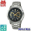 LIW-M 610TDS-1 A2JF Casio LINEAGE radio solar world 6 mens watch