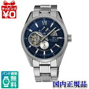 WZ0191DK Orient ORIENT STAR MODERN SKELETON 1-4 Ref mens watch