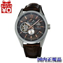 WZ0201DK Orient ORIENT STAR MODERN SKELETON 1-4 Ref mens watch