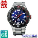 WV0171EL Orient ORIENT M-FORCE 2014 Nurburgring 24-hour race war memorial men's watch