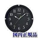IQ-88-1JF Casio /CLOCK / clock clock flowing hand clock