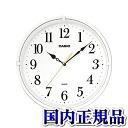 IQ-88-7JF Casio /CLOCK / clock clock flowing hand clock