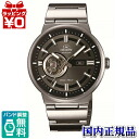 WV0391DB ORIENT Orient world stage collection automatic mens watch