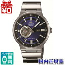 WV0401DB ORIENT Orient world stage collection automatic mens watch