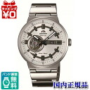 WV0411DB ORIENT Orient world stage collection automatic mens watch