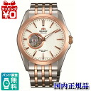 WV0351DB ORIENT Orient world stage collection automatic mens watch
