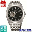 WV0361DB ORIENT Orient world stage collection automatic mens watch