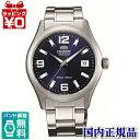 WV0911ER ORIENT Orient world stage collection automatic mens watch