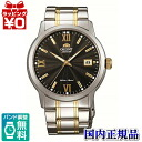WV0931ER ORIENT Orient world stage collection automatic mens watch