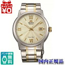 WV0941ER ORIENT Orient world stage collection automatic mens watch