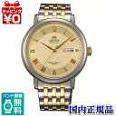 WV2391EM ORIENT Orient world stage collection automatic mens watch