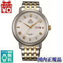 WV2401EM ORIENT Orient world stage collection automatic mens watch