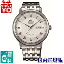 WV2421EM ORIENT Orient world stage collection automatic mens watch