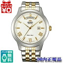 WV0191EV ORIENT Orient world stage collection automatic mens watch