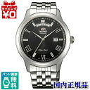 WV0201EV ORIENT Orient world stage collection automatic mens watch