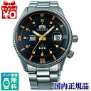WV0021AA ORIENT Orient world stage collection King master mens watch