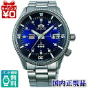 WV0031AA ORIENT Orient world stage collection King master mens watch