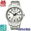 CITIZEN BQ7-016-11 citizen REGUNO Regno standard pair men's watch