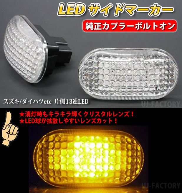 Lsm05 http://item.rakuten.co.jp/uj-factory-webshop/lsm05_car/