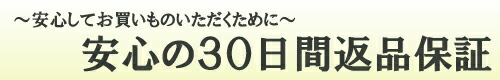 【沖縄ウコン堂の秋ウコンスライス】安心の30日間返品保証