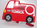 Tomica die-cut lunch box fire engine (core and belt) ( Bento ) 'character valve character valve toy fs3gm'