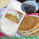 Rainbow drive-in buttermilk cake MIX powder Hawaiian pancake mix
