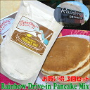 Rainbow drive-in buttermilk cake MIX powder 3 pieces set Hawaiian pancake mix