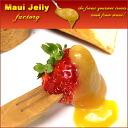 マウイジェリー リリコイバター & mango butter
