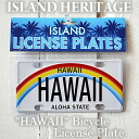 """Island Heritage' Hawaiian bicycle license plate"