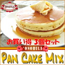 Pancake MIX mix 3 pieces set Hawaiian pancake mix set 3 pieces