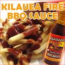 キラウエアファイヤー BBQ sauce