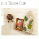 Natural jute tissue case