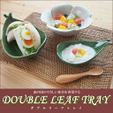Double drop leaf tray «L» 20 cm