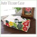 Natural jute tissue case