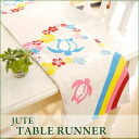 Rakuten ranking published products natural jute table runner